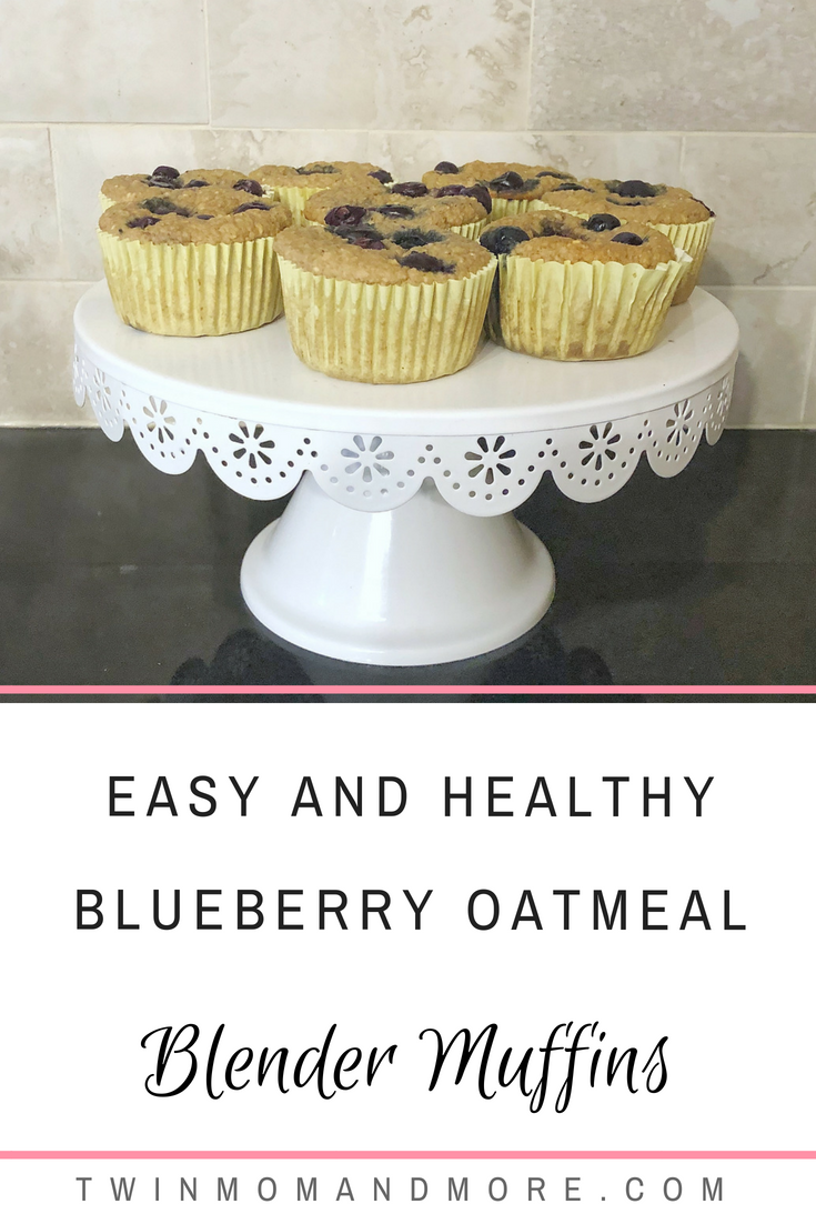 These oatmeal blender muffins are a perfect healthy breakfast or snack. They are gluten free, dairy free, and also sugar free, but FULL of deliciousness! #muffins #oatmealblendermuffins #blendermuffins #breakfast #snack #healthybreakfast #healthysnack #muffinrecipe #glutenfree #dairyfree #sugarfree #allergenfriendly #healthyblendermuffins #bananablendermuffins